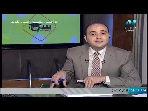 فيزياء للصف الأول الثانوي 2021 - الحلقة 2 - تابع القياس الفيزيائي - مع د/ محمد سعيد الربعي