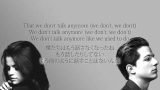 【和訳】Charlie Puth - We Don't Talk Anymore (feat. Selena Gomez)  Lyrics