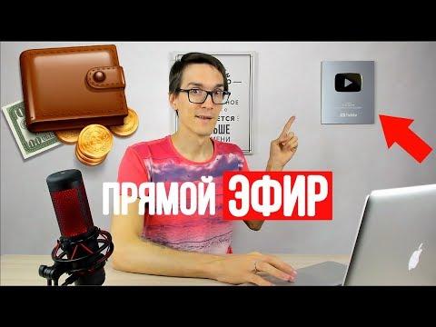 Дополнительного дохода в интернете