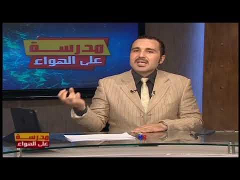 talb online طالب اون لاين لغة إنجليزية الصف الثاني الثانوي 2020 ترم أول الحلقة 10 - Unit 8 دروس قناة مصر التعليمية ( مدرسة على الهواء )