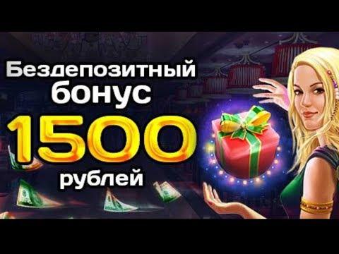 Список брокеров московской биржи