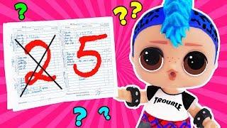 Что то пошло не так СНОВА в ШКОЛУ! Мультик куклы ЛОЛ сюрприз Animation LOL surprise! Видео для детей