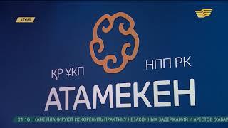 В НПП «Атамекен» обеспокоены фактами контрабандного товара из Кыргызстана в Казахстан