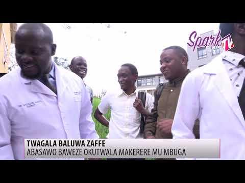 Abasoma obusawo e Makerere bavudde mu mbeera lwa kulwawo kubawa bbaluwa