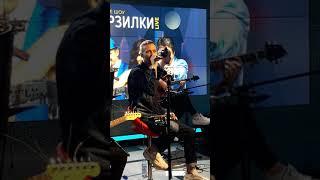 Макс Барских   Странная