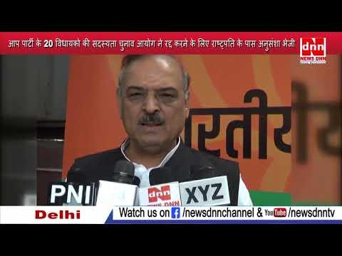 Om Prakadh Sharma....BJP