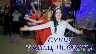 Танец невесты на свадьбе в Волгограде