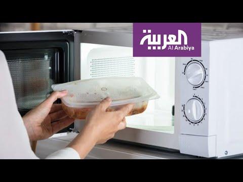 العرب اليوم - تعرّف على كيفية تأثير