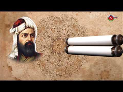 Söz sultanı Nizami - 16.10.2021