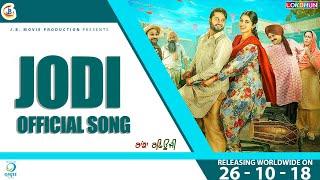 JODI-NachattarGill,RoshanPrince,SaanviDhiman|RanjhaRefugee|Rel.on26October