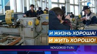 Молодежь Старой Руссы приняла участие в стилизованной фотосессии