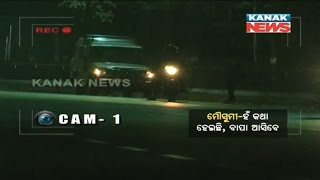 Special Report: Safety of Women In Night In Bhubaneswar- 01