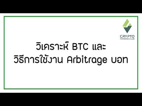 Prekyba bitcoin etererum ir litecoin