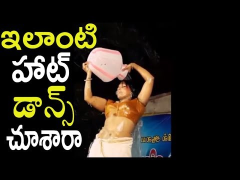 Hot Recording Dance 2017 || Telugu Recording Dance Without Dress || RDH Dance TV ||