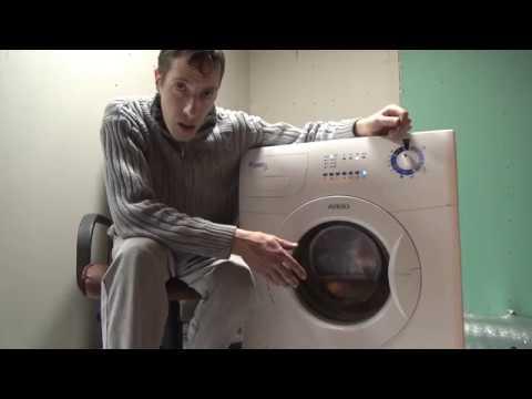 Ардо не крутит двигатель ремонт стиральной машины! 1 ЧАСТЬ