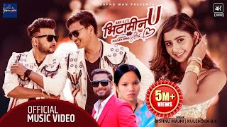 Vitamin U by Bishnu Majhi & Kulendra Bishwakarma | Feat. Paul, Durgesh & Garima| New Lok Dohori Song