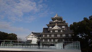 観光岡山城OkayamaCastle現代アート2014初冬FHD