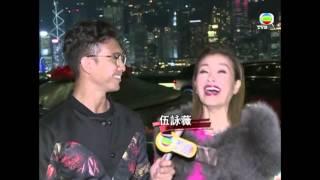 娛圈有喜 (12/29/15) - 胡杏兒出嫁筵開56席 大批圈中好友到駕