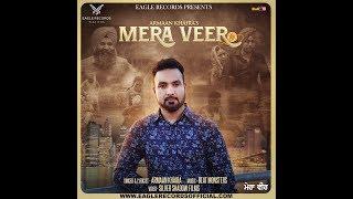 Mera Veer (Rakhri Special)  Armaan Khaira