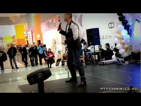 Видео к песне счастье русской земли