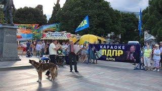 Что творится в Крыму 2017