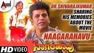Dr.Shivarajkumar Sharing  his Memories About the Movie NAAGARAHAVU | Dr.Vishnuvardhana
