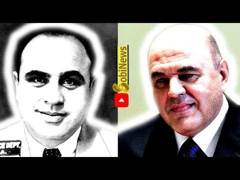 Как Путин и Мишустин подбирали свое вopoвcкое новое правительство? Андрей Корчагин на SobiNews