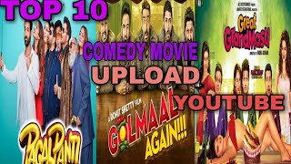 Top 10 Hindi Comedy Movie In YouTube