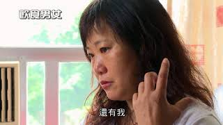 飲食男女第1集(粵語)