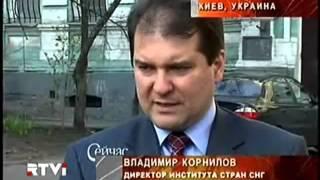 """Путин: """"Украина - это вообще не государство"""""""