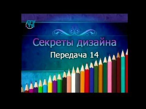 Русские герои меча и магии 1