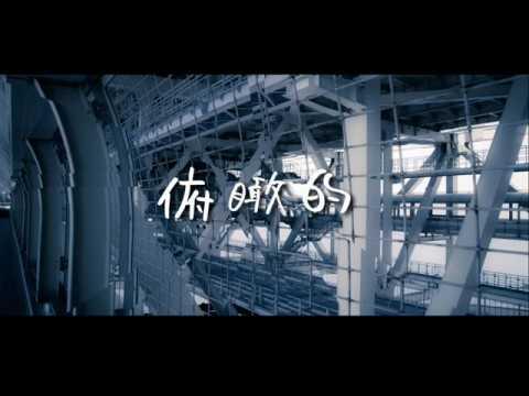 【ボカロラップ】俯瞰的【鳥音&開発コードmiki&歌愛ユキ】