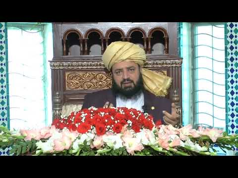 Watch Jalsa Baisat Rehmat-e-Alam SAW, Dar ul Irfan Munara YouTube Video