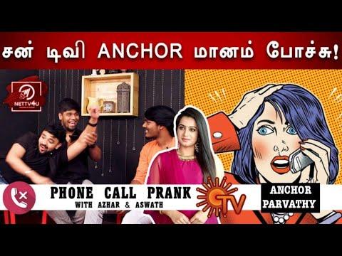 Aswath And Azhar | Prank Interview  ..