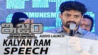 Kalyanram Powerful Speech | ISM Audio Launch | Jagapathi Babu | Puri Jagannadh | Shreyas Media