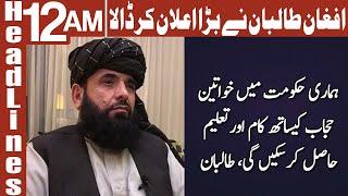 Taliban Makes A Big Announcement   Headlines 12 AM   24 July 2021   AbbTakk News   BC1W