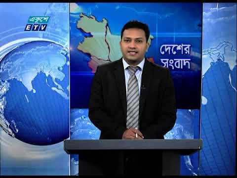 11 Am News || বেলা ১১ টার সংবাদ || 23 September 2020 || ETV News