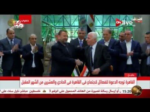 La Autoridad Palestina asumirá control total de Gaza