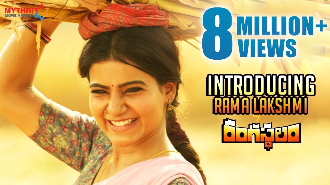 Rangasthalam Latest Teaser | Introducing Samantha as Rama Lakshmi | Ram Charan | Aadhi