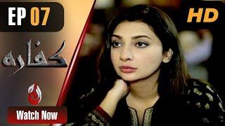 Kaffara | Aisha Khan, Aagha Ali And Madiha Iftikhar | Episode 07 | Aaj Entertainment