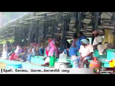 Tamil-Nadu-witnesses-scattered-rain-today