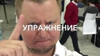 ФУНДАМЕНТ САМООЦЕНКИ ПЛЮС УПРАЖНЕНИЕ