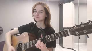 Ханна - поговори со мной / cover на гитаре.