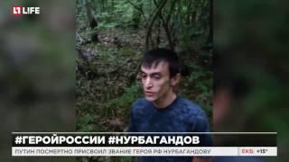 Микрорайон в Грозном назовут в честь Нурбагандова