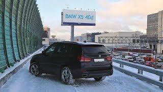 Немного о BMW X5 40d