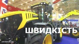 НАЙШВИДШИЙ серійний трактор JCB FASTRAC 8330 - 70 км/год