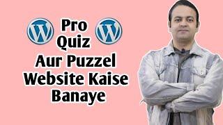 Create online quiz website & puzzle website in wordpress (Hindi