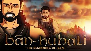 Bahubali Spoof || Shudh Desi Endings