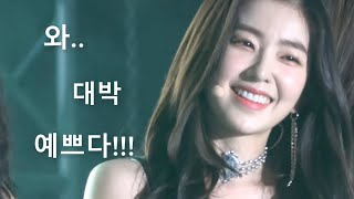 [COMPILATION] people reaction to #IRENE being on screen | 2019 ~ 2014