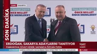 AK Parti Sakarya Belediye Başkan Adayları Açıklandı